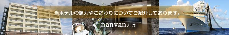top-b-nanvan-n