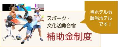top-b_okosama